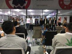 扬子清洁总部全体员举行10月动员大会!
