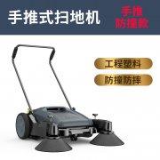 手推式扫地机与人工相比有哪些优势?