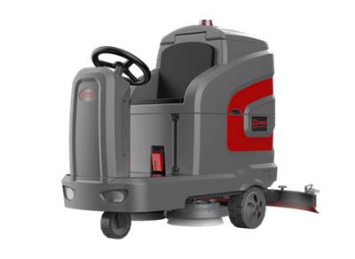 车站清洁推荐扬子驾驶式洗地机