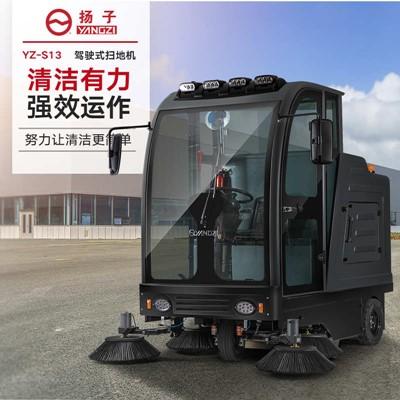 扬子YZ-S13驾驶式扫地机