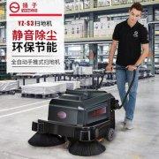 「安徽扫地机」_扬子扫地机有哪几个款式?