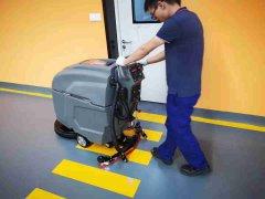 扬子X4扫地机客户反馈