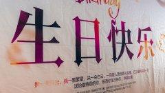 扬子工业|四月的寿星们生日快乐呀