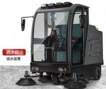 工业扫地车的产品型号有哪些