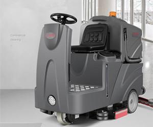 教你快速完成地面清洁,全自动洗地机!