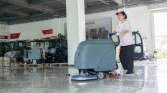 全自动扫地机品牌多型号多,如何选择