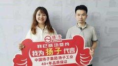 专访扬子重庆代理商胡总:如何从装修跨到清洁设备