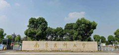 扬子清洁设备帮助南京医科大学解决