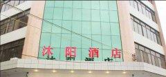 扬子洗地机帮助沐阳大酒店解决清洁