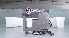 扬子驾驶式洗地机适用于哪些领域呢