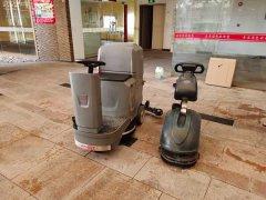 扫地车和洗地机的区别是什么
