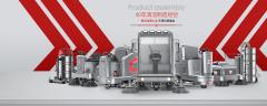 安徽省十大洗地机和扫地车品牌厂家