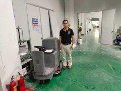 安徽某房产公司再次采购了我司扬子驾驶式洗地机
