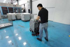 有纹地砖能用洗地机清洗吗