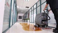 洗地机的使用和操作