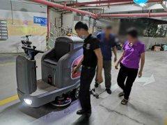 驾驶式洗地机主要类型